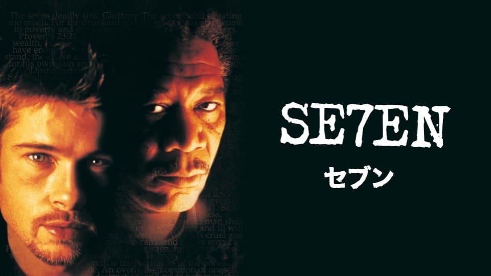 Se7enTOP