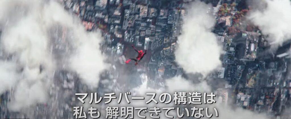 スパイダーマン_マルチバース_予告画像