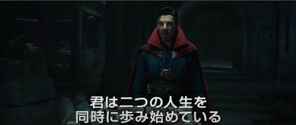 パイダーマン_マルチバース_ドクターストレンジのセリフ